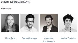 Equipe Blockchain France